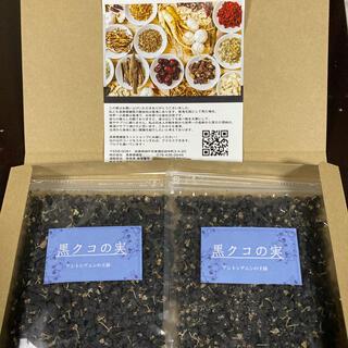 チベット野生黒枸杞お得用(これだけの品質です。ぜひお茶だけじゃなく食べて欲しい)(フルーツ)