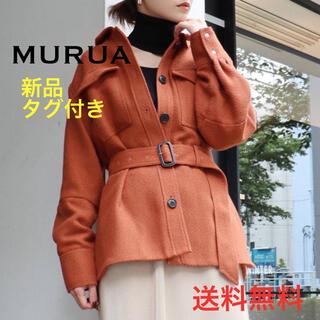 ムルーア(MURUA)の【送料無料】MURUA ボリュームシャツジャケット アウター【新品タグ付き】(その他)