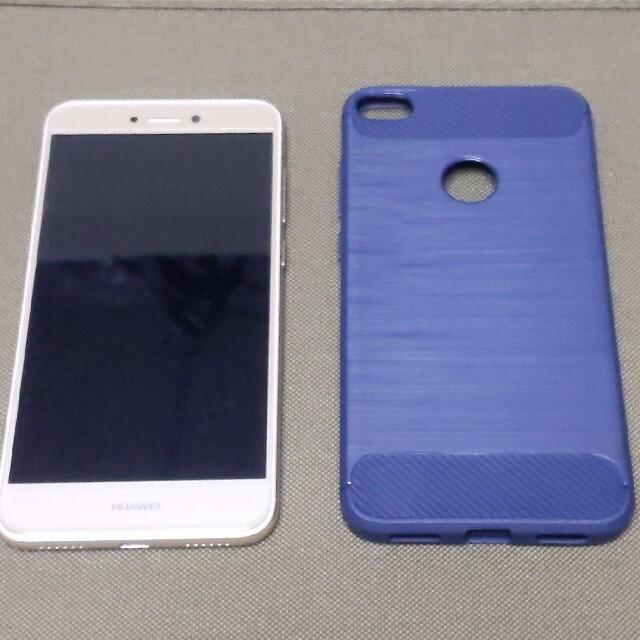 HUAWEI(ファーウェイ)のPRA-LX2 HUAWEI nova lite本体+ケース スマホ/家電/カメラのスマートフォン/携帯電話(スマートフォン本体)の商品写真