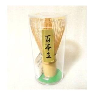 新品 1本 白竹 百本立 茶筅 chasen 茶道具 100本立 高さ約11cm