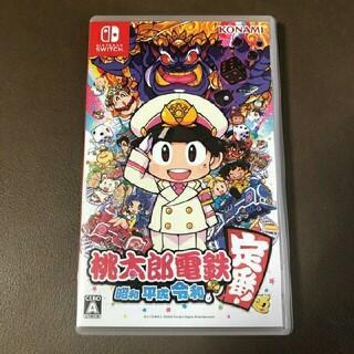 Nintendo Switch - 【早い者勝ち】  桃太郎電鉄  Switch