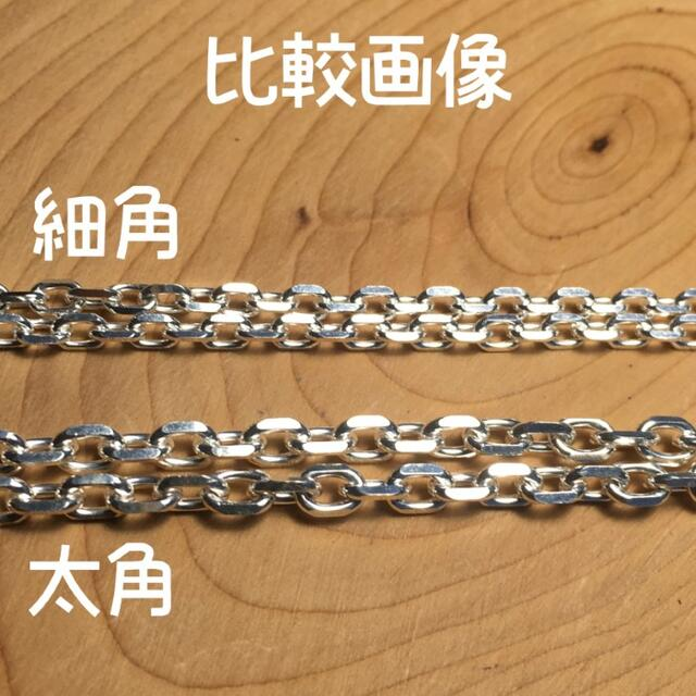 45cm silver925 細角チェーン ゴローズ tady&king 対応 メンズのアクセサリー(その他)の商品写真
