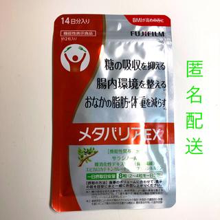 フジフイルム(富士フイルム)の富士フイルム メタバリアEX   112粒(ダイエット食品)