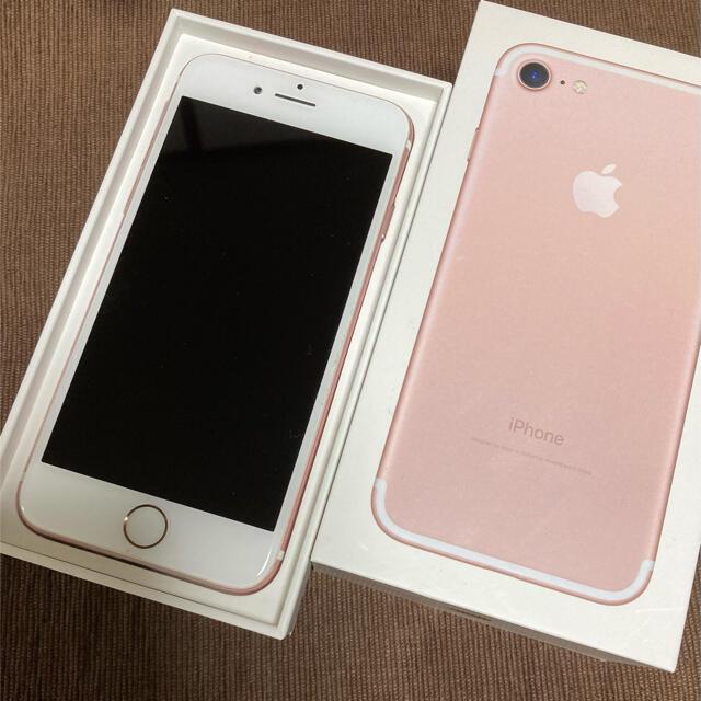 kauta様専用 スマホ/家電/カメラのスマートフォン/携帯電話(スマートフォン本体)の商品写真