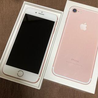 iPhone7 ローズゴールド32G SIMフリー