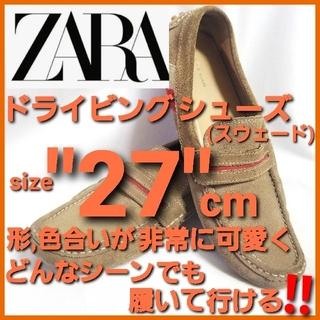ザラ(ZARA)のZARA MAN ザラ マン✨スウェード生地、 ドライビングシューズ‼️キレイ目(スリッポン/モカシン)