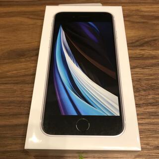 iPhone - iPhone SE 第2世代 (SE2)  64 GB  ホワイト