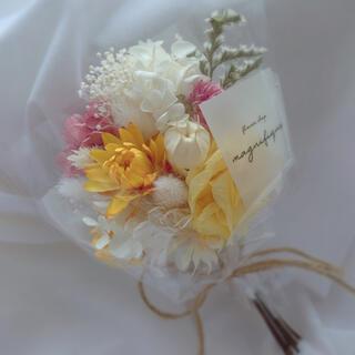 イエロー系 ドライフラワー 花束 ブーケ スワッグ ギフト バレンタイン(ドライフラワー)