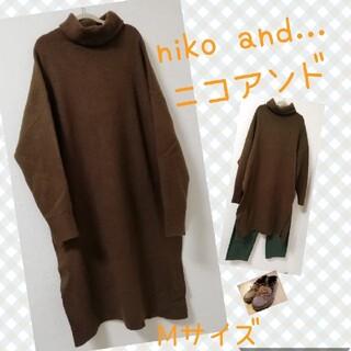 niko and... - ☆niko and...☆ ニコアンド ニットワンピース Mサイズ