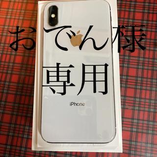 Apple - iPhoneX  64GB  SIMフリー  SILVER