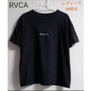 RVCA - RVCA(ルーカ)Tシャツ ブラック