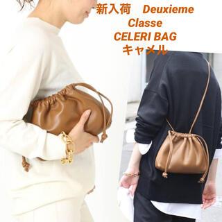 DEUXIEME CLASSE - 新入荷 Deuxieme Classe  CELERI BAG