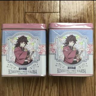 BANDAI - 鬼滅の刃 冨岡義勇 キャンディー缶 セット 新品未開封 2つ