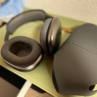 アップル(Apple)のAirPodsMax スペースグレー(ヘッドフォン/イヤフォン)