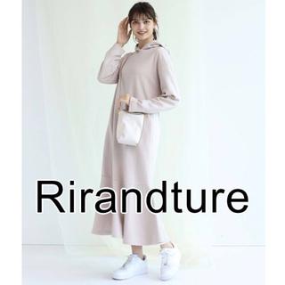 Rirandture - 新品 リランドチュール フーディーワンピース パーカー  フード