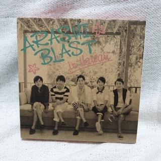 嵐 - ARASHI BLAST in Hawaii 初回盤 DVD