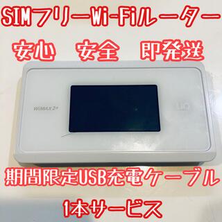 SIMフリー モバイルwifiルーター wx06 白 ホワイト