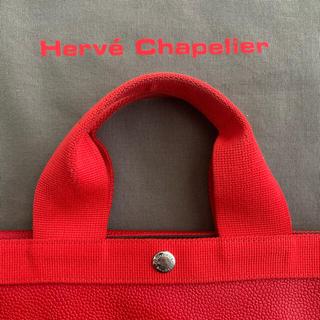 Herve Chapelier - 美品★Herve Chapelier 713GP (リュクス舟型トートXL)