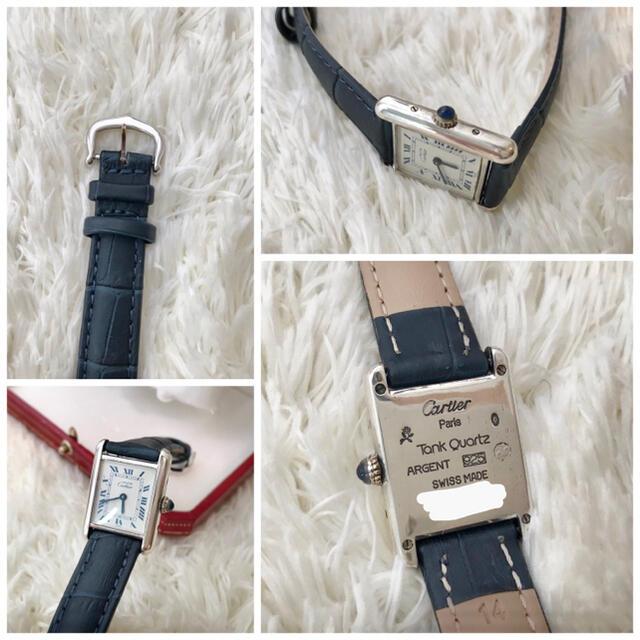 Cartier(カルティエ)の保証書あり‼️✨美品 カルティエ マストタンク 腕時計 SM レディースのファッション小物(腕時計)の商品写真