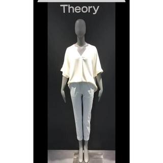 theory - T heory.IENA.ANAYI.プラージュ. MAX Mara