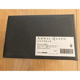 アムウェイ(Amway)のAMWAY QUEEN ナイフブロック(調理道具/製菓道具)
