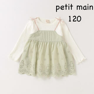 petit main - プティマイン レースチュニック トップス 120