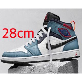 ファセッタズム(FACETASM)の Facetasm × Nike Air Jordan 1 Mid 28cm(スニーカー)