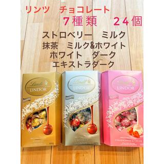 リンツ(Lindt)の数量限定!リンツ リンドール チョコレート ストロベリー入 計24個(菓子/デザート)