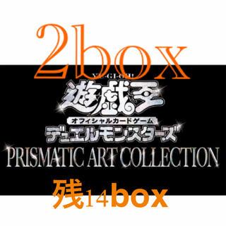 ユウギオウ(遊戯王)のプリズマティックアートコレクション 2box(Box/デッキ/パック)