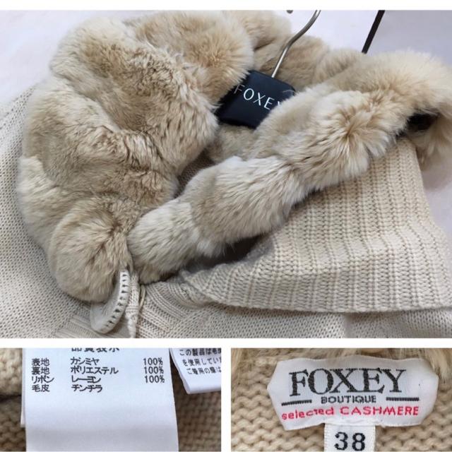 FOXEY(フォクシー)の◇FOXEY◇定価28万円 フォクシー チンチラファー カシミヤコート レディースのジャケット/アウター(毛皮/ファーコート)の商品写真