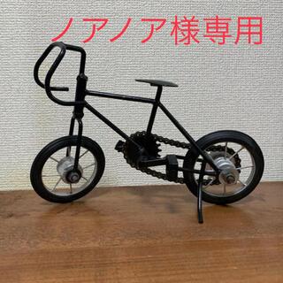 ニコアンド(niko and...)の自転車 オブジェ 置物 黒  niko and(置物)