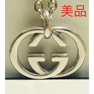 グッチ(Gucci)のGUCCI グッチ 正規品 インターロッキング シルバー ネックレス 中古 美品(ネックレス)