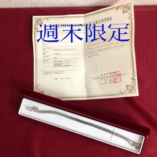 希少 K18WG 6面W 喜平 ホワイトゴールド ネックレス 50cm 10g