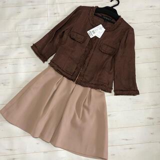 インディヴィ(INDIVI)の新品♡セット販売 インディヴィ ジャケット+スカート  サイズM(セット/コーデ)