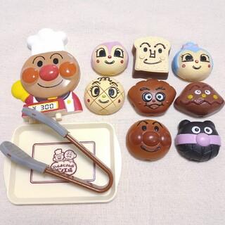 アンパンマン パン工場 パンのみ