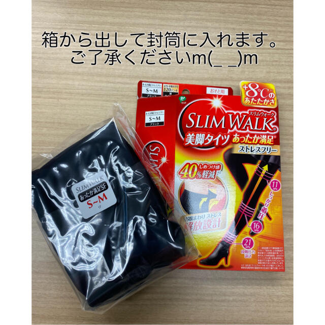 PiP Studio(ピップスタジオ)のスリムウォーク 美脚タイツ あったか満足 S~M 2足 ブラック レディースのレッグウェア(タイツ/ストッキング)の商品写真
