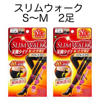 PiP Studio - スリムウォーク 美脚タイツ あったか満足 S~M 2足 ブラック