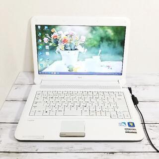 NEC - 超美品☆NEC ホワイトLaVieノートパソコン☆すぐ使える♪Windows10