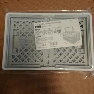 スリーコインズ(3COINS)の折り畳みコンテナ Sサイズ(ケース/ボックス)