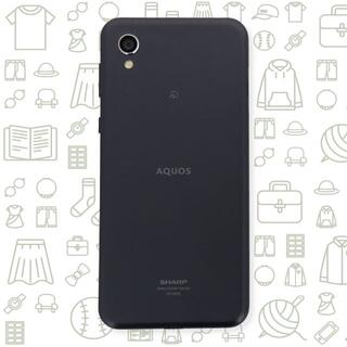 シャープ(SHARP)の【A】AquosSense2/SH-M08/32/SIMフリー(スマートフォン本体)