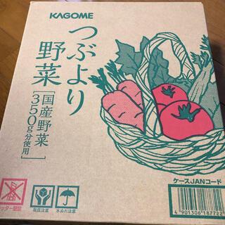 カゴメ(KAGOME)のKAGOME つぶより野菜 30本(野菜)