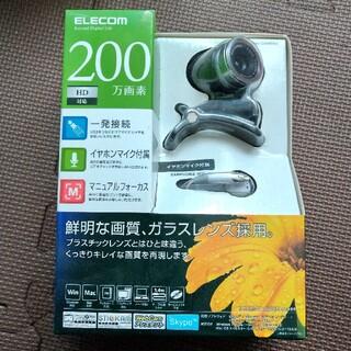 エレコム(ELECOM)のイヤホンマイク(ヘッドフォン/イヤフォン)