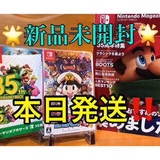 Nintendo Switch - 新品本日発送! 桃太郎電鉄  switch ソフト 桃太郎電鉄 スイッチ ソフト