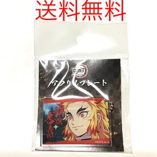 集英社 - 鬼滅の刃 全集中展 アクリルプレート 煉獄杏寿郎