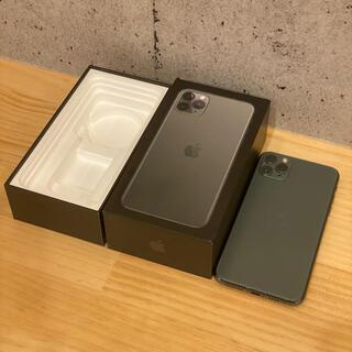 Apple - Apple iPhone 11 Pro Max 64GB ミッドナイトグリーン