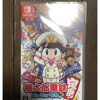 Nintendo Switch - 【新品未開封品】桃太郎電鉄 ~昭和 平成 令和も定番!~ Switch