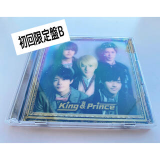 Johnny's - King & Prince 初回限定盤B キンプリ