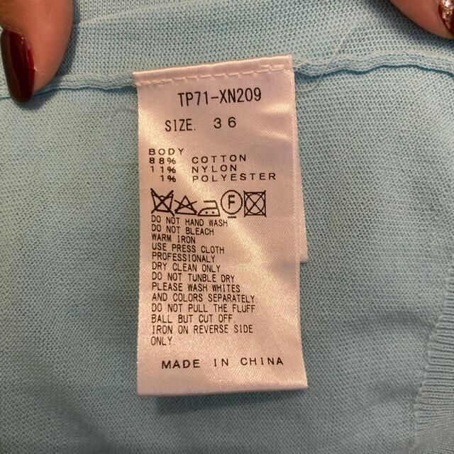 TOGA(トーガ)のTOGA pulla フリル ニット カットソー レディースのトップス(カットソー(半袖/袖なし))の商品写真