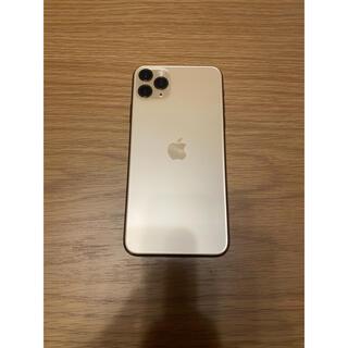 Apple - iPhone11Pro Max ゴールド 256 GB SIMフリー