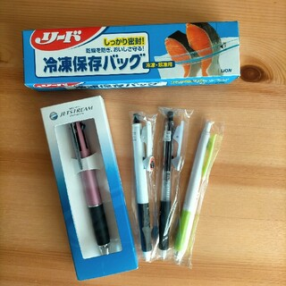 買えば1300円以上❗企業名入りボ-ルペン4本とおまけ冷凍保存バッグ5枚